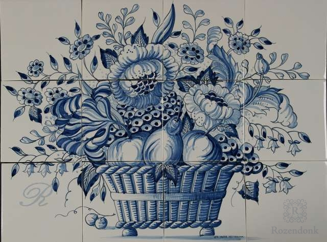 RF12-12 decorative basket with flowers