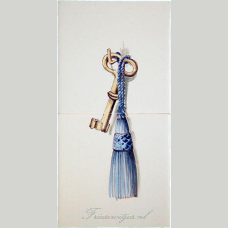 RH2-1b, Key